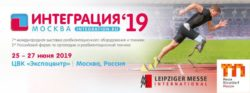 Banner INTEGRATION MOSCOW