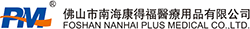 Foshan Nanhai Plus Medical Co., Ltd